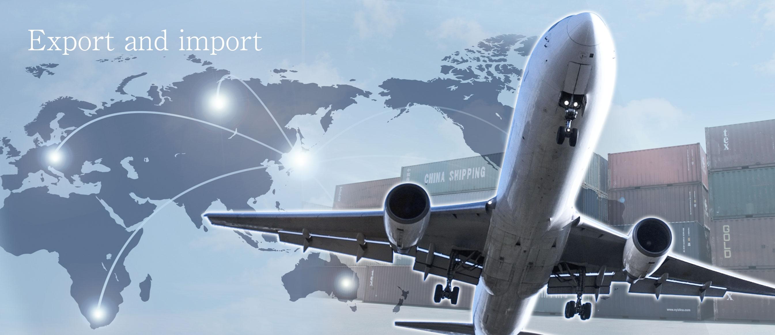 輸出入サポート